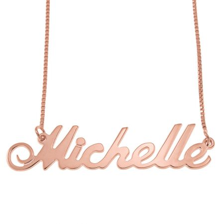 Small Justin Classic Name Necklace with Box Chain
