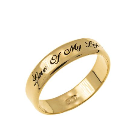 Personalized Narrow Name Ring